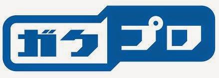 http://www.kaien-lab.com/gakupro/univ/