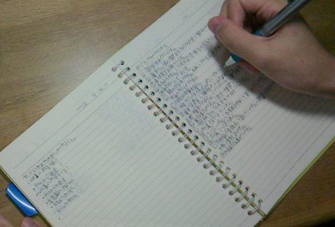 仕事の七つ道具から「ノート」 面接も担当してくれた上司にもらったノートには、日々の仕事内容と新しい作業内容をマニュアルとして記録している