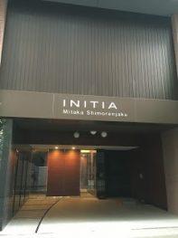 mitaka160715a