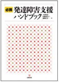 160902handbook
